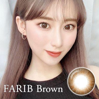 ファリブブラウン