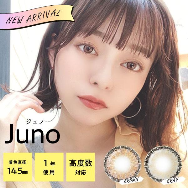 Juno 着色直径14.5mm 1年使用 高度数対応
