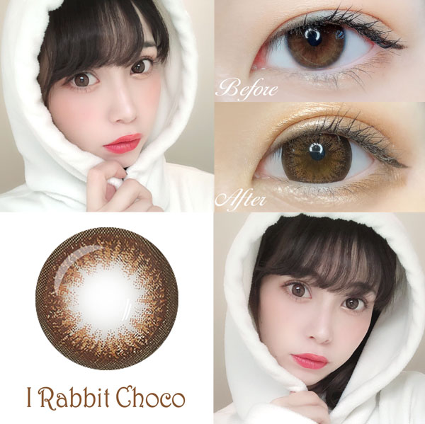 I Rabbit Choco