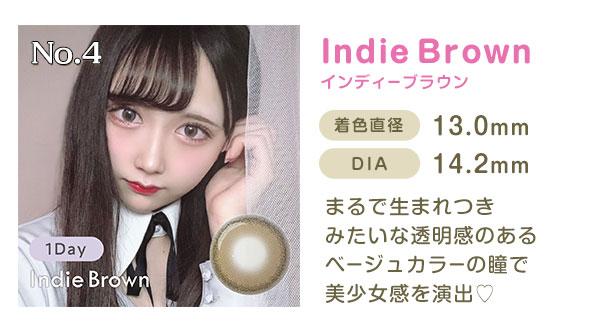 No.4 IndieBrownインディーブラウン 着色直径13.3mm DIA14.0mm まるで生まれつきみたいな透明感のあるベージュカラーの瞳で美少女感を演出