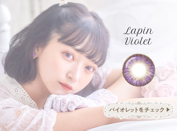 Lapin violet