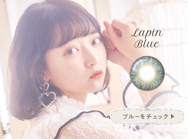 Lapin blue