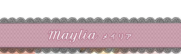 Maylia メイリア