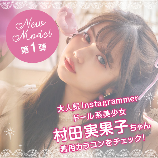 /page/mikako/top.jpg