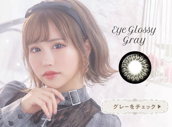 EyeGlossy gray
