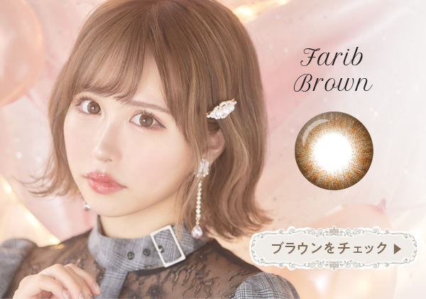FARIB brown
