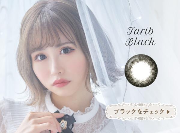 FARIB black