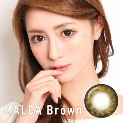 マルカ ブラウン
